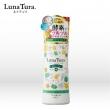 LUNATURA酵素平衡角質洗顏粉